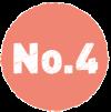 213593 のコピー 3