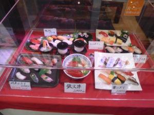 sushi,sample,restaurant,sashimi,misosoup,ricebowl,shizuoka,japan,