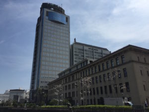 Shizuoka Prefectural Hall