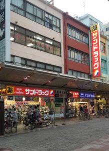sundrug,shizuoka,drugstore,pharmacy,japan,shopping,japanese,