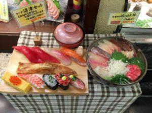 sushi,Uogashi,restaurant,sashimi,ricebowl,shizuoka,japan,standingsushibar,misosoup,