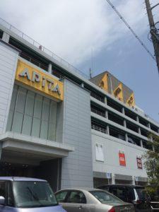 APITA,Shizuoka,Japan,shopping,japanese,store,gms,