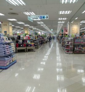 Shopping,Japanese,ItoYokado,Shizuoka,GMS,