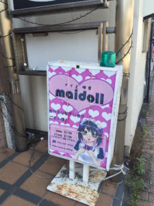 maidcafe,maidkissa,japan,shizuoka,japaneseculture,