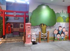 Chibimarukochan land shimizu shizuoka Japan S-Pulse dreamplaza shrine