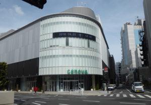 shopping,Shizuoka, Japan,Cenova,
