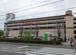 ItoYokado,yokado,Shizuoka,Japan,Shopping,