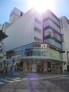 Isetan,Shizuoka,Japan,Department,Chanel,