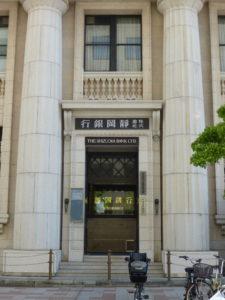shizuokabank,bank,japan,regionalbank,