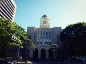 tangible cultural property,Cityhall,Spanish,old,Shizuoka,