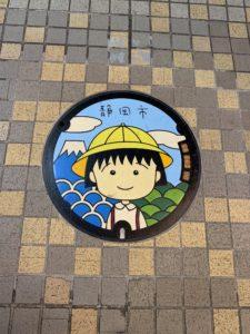 Chibimaruko-chan,ulityhole,specialutilityhole,Shizuoka,Cenova,manhole,maruchan,SakuraMomoko,