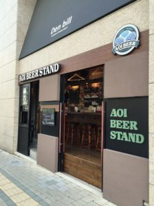 Aoibeer,Shizuoka,Japanesebeer,Beer,Sake,Japan,Aoi,Beerbar,