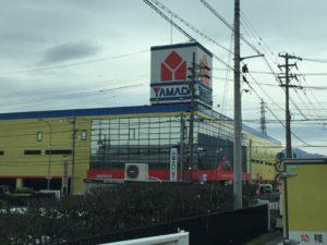 Yamada,Yamadadenki,Shizuoka,Japan,electronicstore,kaden,