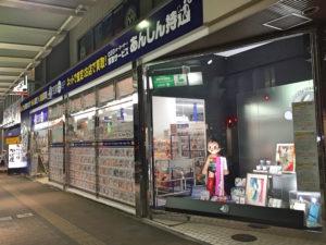 hobby,Otaku,Shizuoka,Japan,go2japan,figure,manga,character,videogame,figure,